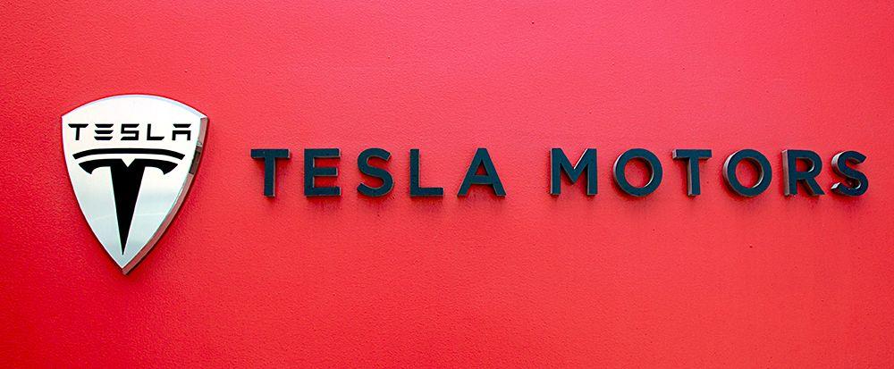 Logo de Tesla Motors
